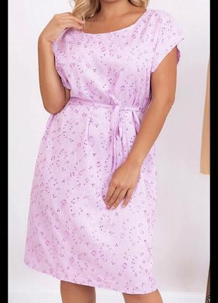Легкое нежное платье батал