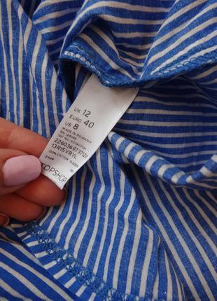 Снизила цену topshop рубашка в синюю полоску 12- размера4