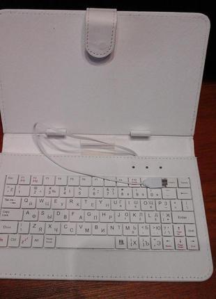 Чехол для планшета и электронных книг с клавиатурой.