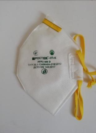 Респиратор с клапаном защитная маска2 фото