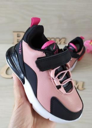 Кроссовки кеды розовые