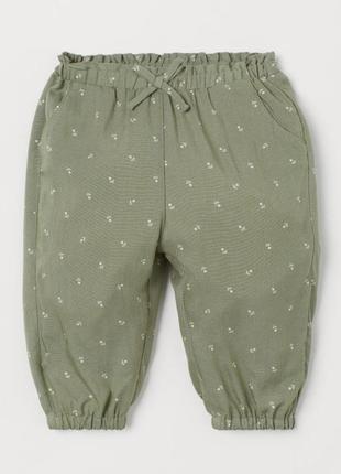 Легкие штанишки h&m штаны