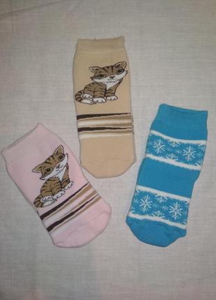 Носочки / носки теплые / мохровые / плюш