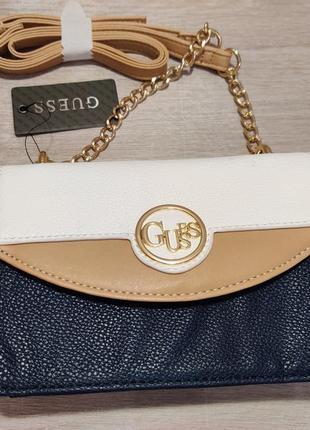 Шикарная брендовая трёхцветная сумка.
