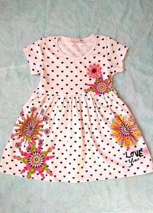Нежное платье от f&d 116-122 последний размер