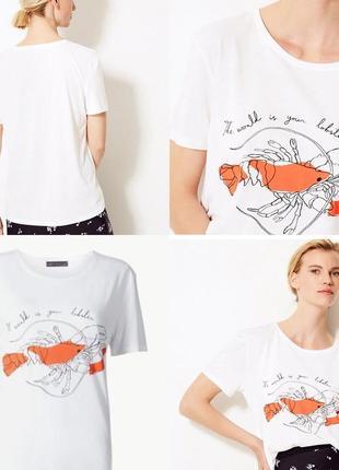 Белая футболка с лобстером