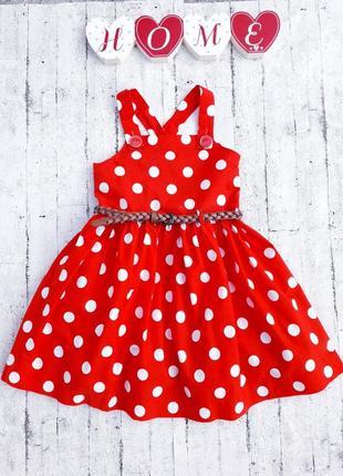 Платье шикарное от next