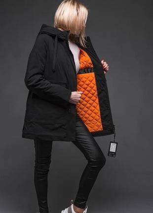 Матовая демисезонная куртка