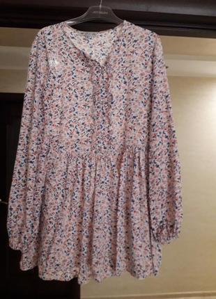 Цена до вечера шикарное платье twin-set