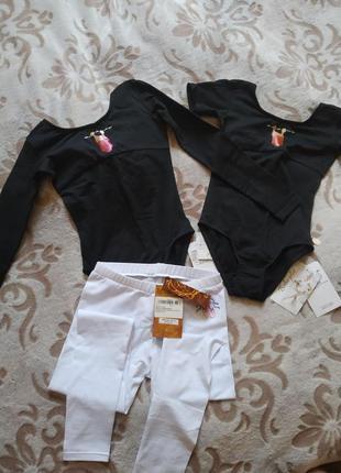 Комплект одежды для хореографии