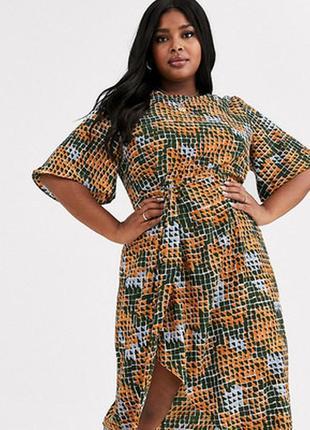 Роскошное платье для роскошного покупателя