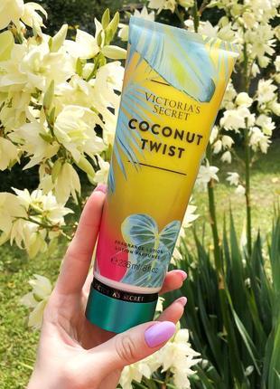 Лосьон для тела victoria's secret coconut twist