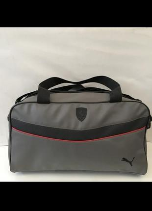 Дорожняя спортивная сумка puma ferrari ☑️