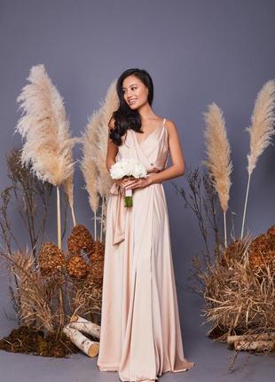 Бежевое вечернее платье длинное нарядное шелковое на бретелях
