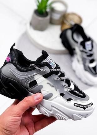 Стильные черные с белым кроссовки