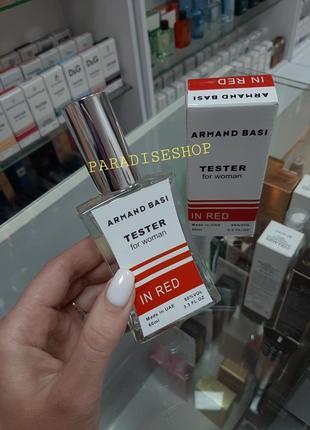 Tester parfum / духи / парфюм / парфуми жіночі armand basi in red !