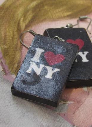 Оригинальные серьги i love new york