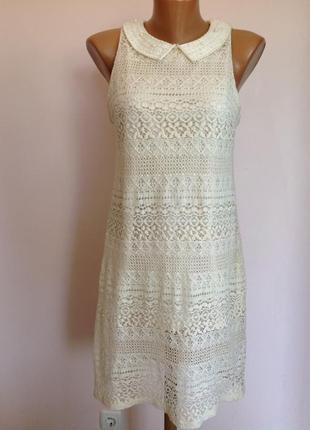 Молочное ажурное платье/s/ brend koton