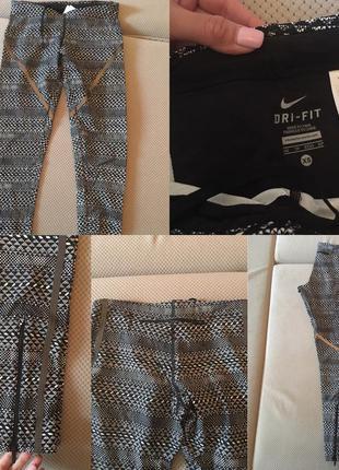 Nike dri-fit оригинал новые xs размер