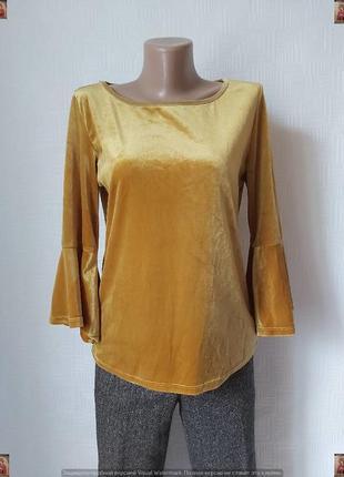 Новая нарядная бархатная блуза в сочном горчичном цвете ткань с переливами, размер с-м