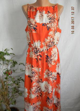 Яркое платье-сарафан в пол next