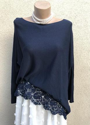 Синяя,трикотаж блуза реглан,кофточка с кружевом,большой размер