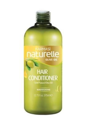 Кондиціонер для волосся olive oil