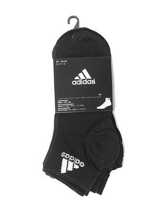 Носки adidas оригинал 3 пары