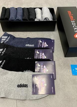 Набор мужских носков adidas
