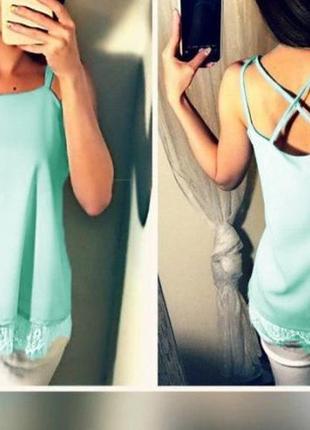 "Стильная шелковая блуза майка на тонких бретелях ""perfect"" код 462 цвет мята"