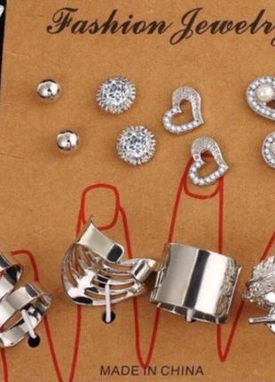 Набор колец и серёжек серебристый 4 пары серёжек , 4 шт кольца