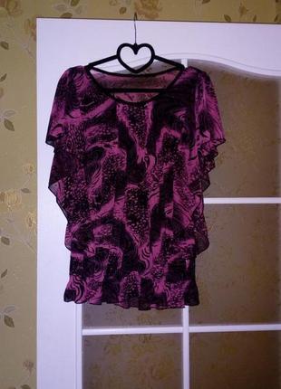 Кофта, блуза летняя