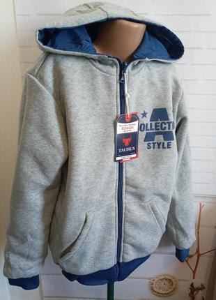 Курточка для мальчика ! двухсторонняя !