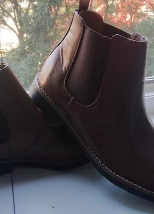 Ботинки рrimark 43
