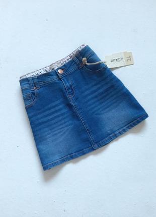 Короткая юбка джинс