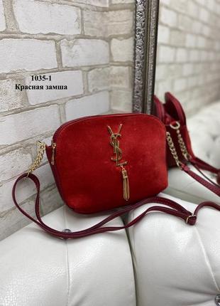 Красная замшевая сумочка