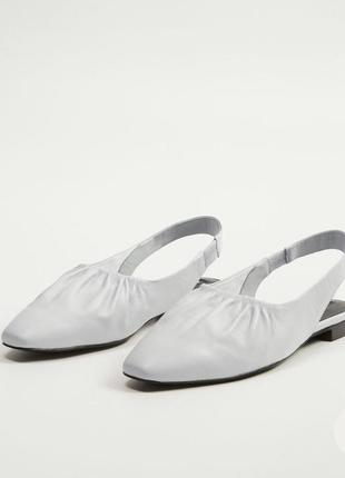 Белые кожаные туфли с открытой пяткой mango