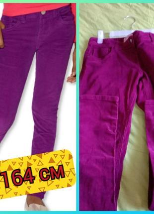 Яркие вельветовые штаны вельвет яркие скинни