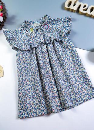 Рубашка next на 12 лет/152 см