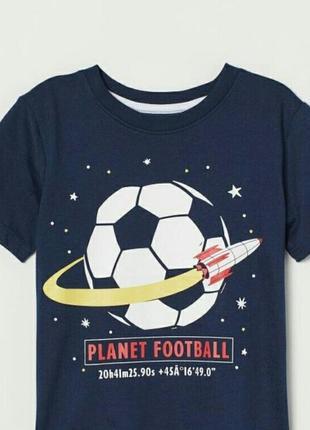 Футболочка от h&m планета футбол  индия