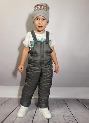 Зимний термо полукомбинезон для мальчика от 1 до 14 лет разные цвета