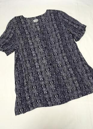 Рубашка с коротким рукавом батал
