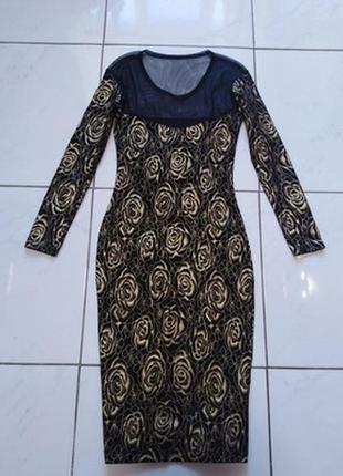 Вечернее платье-миди с эффектом утяжки