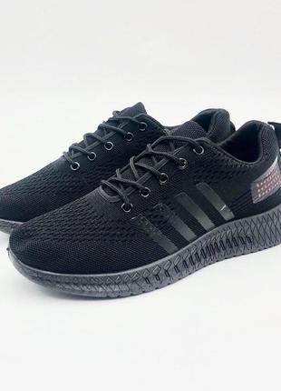 Перофорированные сеточные мужские кроссовки  чёрные на лето