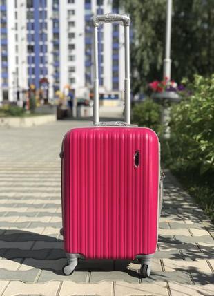 Акция! средний пластиковый чемодан малиновый