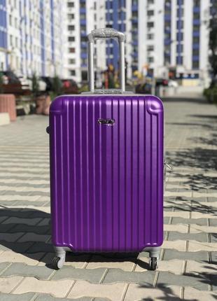 Акция! большой пластиковый чемодан фиолетовый