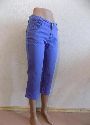 Капри бриджи джинсовые ниже колена фиолетовые фирменные размер 42-44