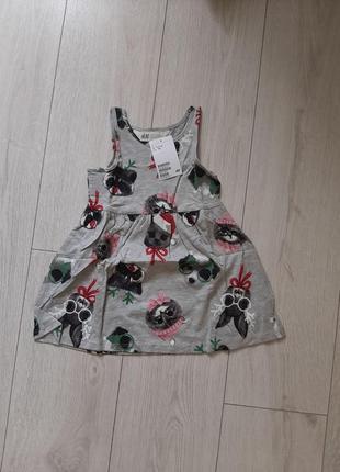 В наличие фирменное платье/сарафан на малышку 1,5-2 года от h&m,англия!