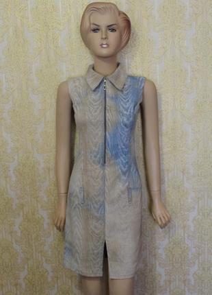 Дизайнерское платье жаккард