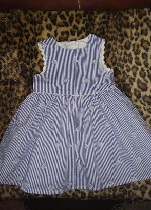 Платье для маленькой принцессы 😍
